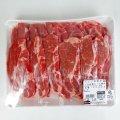 90028 : カナダ産 チルド豚肉 三元豚 肩ロース 焼肉用 1700g前後