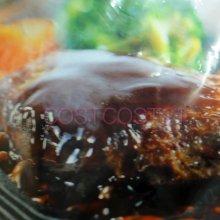 商品の詳細画像1: ニチレイ 香ばしグリエハンバーグ 120g×10個 Beef & Pork Hamburger Steak
