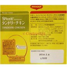 商品の詳細画像1: マギー スパイスイット タンドリーチキンパウダー 35g×5袋