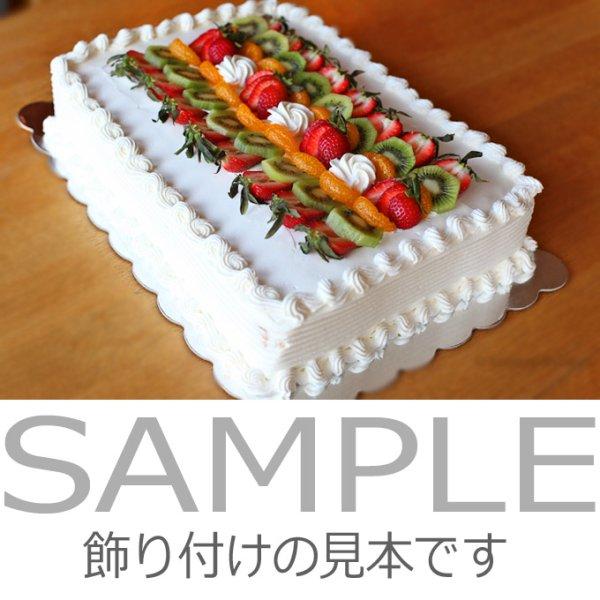 """画像4: 自分でいろいろアレンジできる""""costco""""のハーフシートケーキ (無地 48人分 44x33x8cm)"""