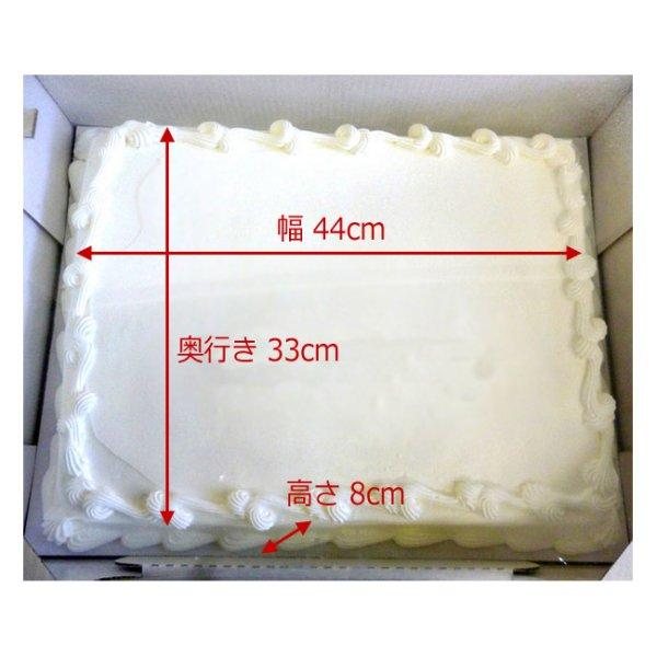 """画像2: 自分でいろいろアレンジできる""""costco""""のハーフシートケーキ (無地 48人分 44x33x8cm)"""