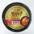 画像2: うま味アップ! 宗家(チョンカ)特選白菜キムチ 1.2kg (2)