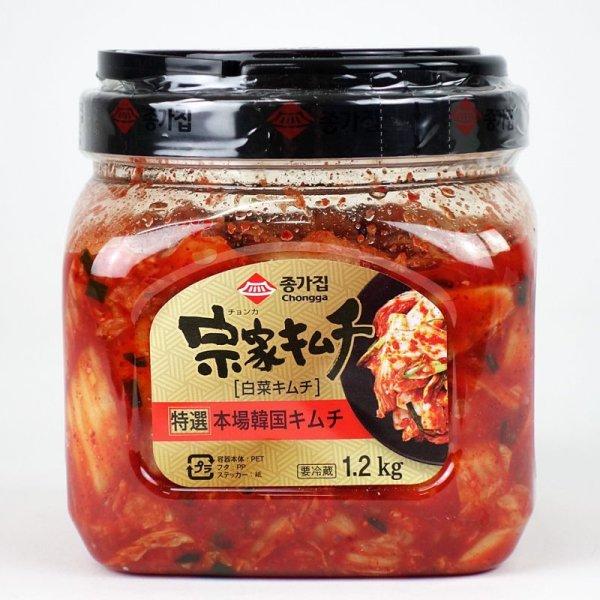 画像3: うま味アップ! 宗家(チョンカ)特選白菜キムチ 1.2kg