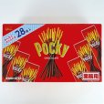 画像2: グリコ ポッキーチョコレート 業務用 28袋 (2)