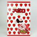 明治 アポロ 大箱 45袋入り 675g Meiji Apollo Chocolate