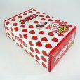 画像2: 明治 アポロ 大箱 45袋入り 675g Meiji Apollo Chocolate (2)