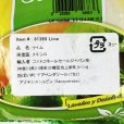 画像8: メキシコ産 フレッシュライム 907g Fresh Lime