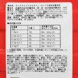 画像6: KS ウルトラ液体洗濯洗剤 5.73L 126回分 (6)