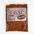 エスフーズ こてっちゃん 焼肉用 1kg