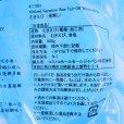 画像5: KS 冷凍生えび 尾無し 50-70 908g (5)