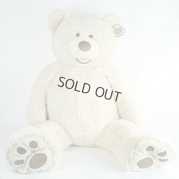 画像1: 【送料無料】超大型♪癒しのテディベア (アイボリー) HUGFUN クマのぬいぐるみ 53インチ 135cm