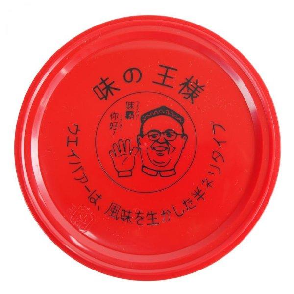 画像5: 高級中華スープの素 味覇(ウェイパアー) 大容量1kg