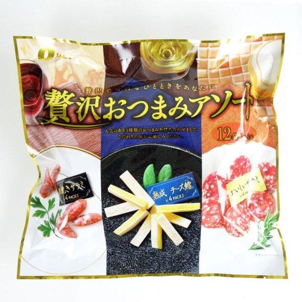 画像1: なとり 贅沢おつまみアソート 3種×4袋入り