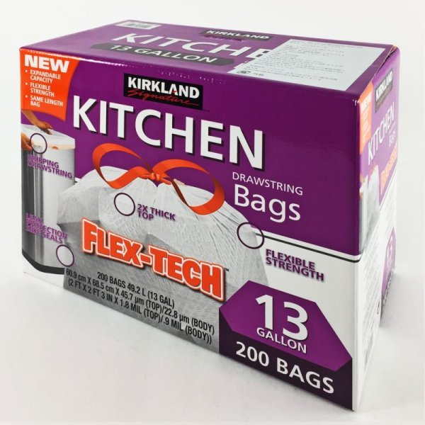 画像1: カークランド ひも付ゴミ袋 キッチンバッグ 49.2L×200枚
