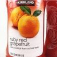 画像3: カークランド グレープフルーツ飲料 50%果汁入り 2.84L×2本 (3)