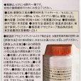 画像5: アサヒ Dear-Natura 葉酸 60粒×4個 1日:1粒 女性の健康づくりに!