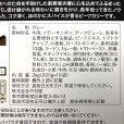 画像5: 新宿中村屋 ビーフカリー業務用 200gx10P (5)