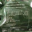 画像7: CJ BIBIGO 水餃子 肉&野菜 800g (7)
