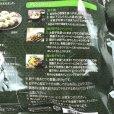 画像6: CJ BIBIGO 水餃子 肉&野菜 800g