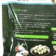 画像5: CJ BIBIGO 水餃子 肉&野菜 800g (5)