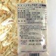 画像4: マーブルシュレッドチーズ 1000g (4)