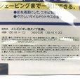 画像4: メンズビオレ 泡洗顔料 レギュラー 150ml+130ml×2個 (4)