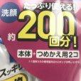 画像5: メンズビオレ 泡洗顔料 レギュラー 150ml+130ml×2個 (5)