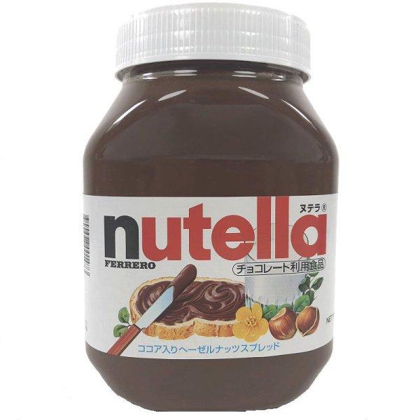 画像1: ヌテラ ヘーゼルナッツ チョコレート スプレッド 1000g nutella