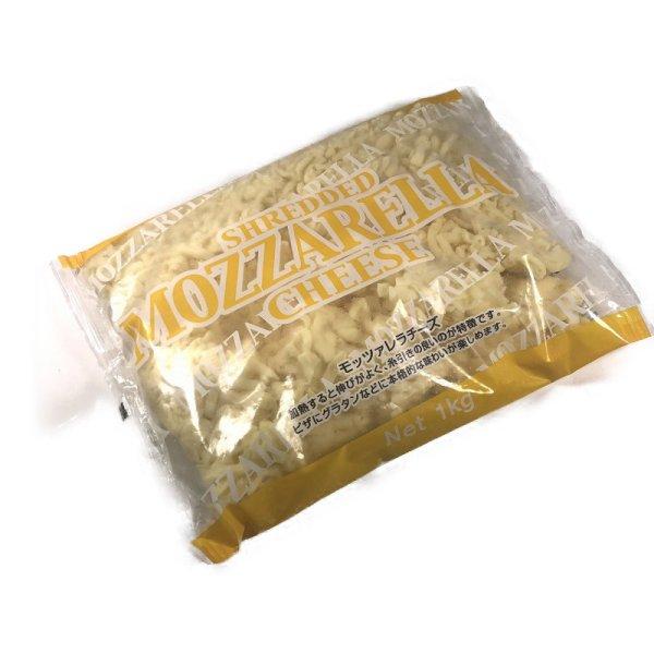 画像2: ジャーマンモッツァレラ シュレッドチーズ 1kg