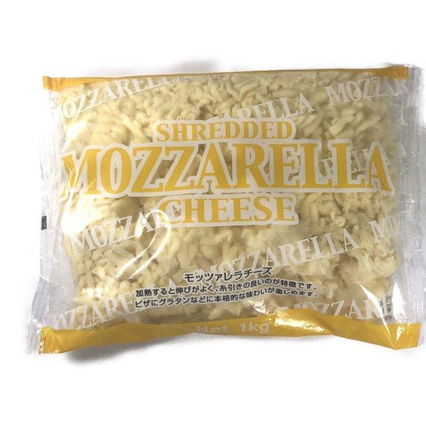 画像1: ジャーマンモッツァレラ シュレッドチーズ 1kg