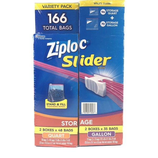 画像2: Ziploc ジップロック スライダーバッグ 166枚 (ガロン35枚x2)(クォート48枚x2)