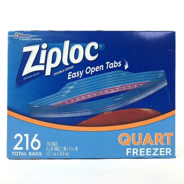 画像2: Ziploc ジップロック ダブルジッパー 冷凍用 216枚