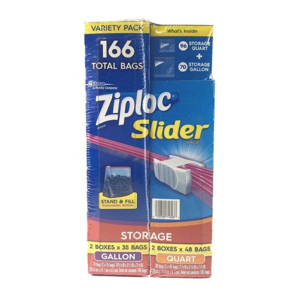 画像3: Ziploc ジップロック スライダーバッグ 166枚 (ガロン35枚x2)(クォート48枚x2)