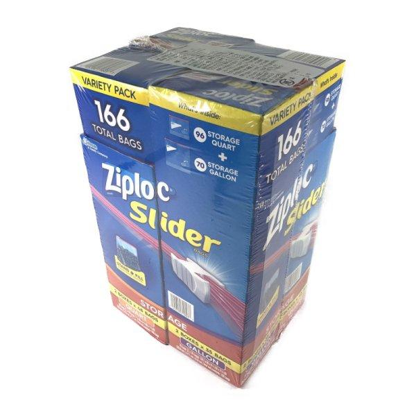 画像1: Ziploc ジップロック スライダーバッグ 166枚 (ガロン35枚x2)(クォート48枚x2)