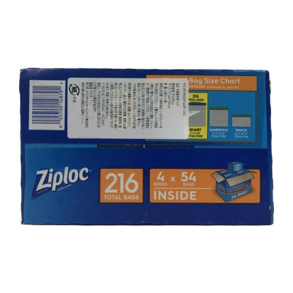 画像4: Ziploc ジップロック ダブルジッパー 冷凍用 216枚