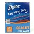 画像3: Ziploc ジップロック ダブルジッパー 冷凍用 216枚 (3)