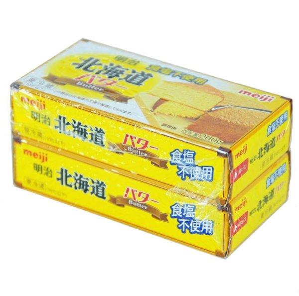 画像1: 明治 北海道 無塩バター 200g×2個