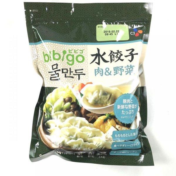 画像1: CJ BIBIGO 水餃子 肉&野菜 800g