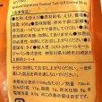 画像3: KS 調理済えび 尾無し 50-70 908g (3)