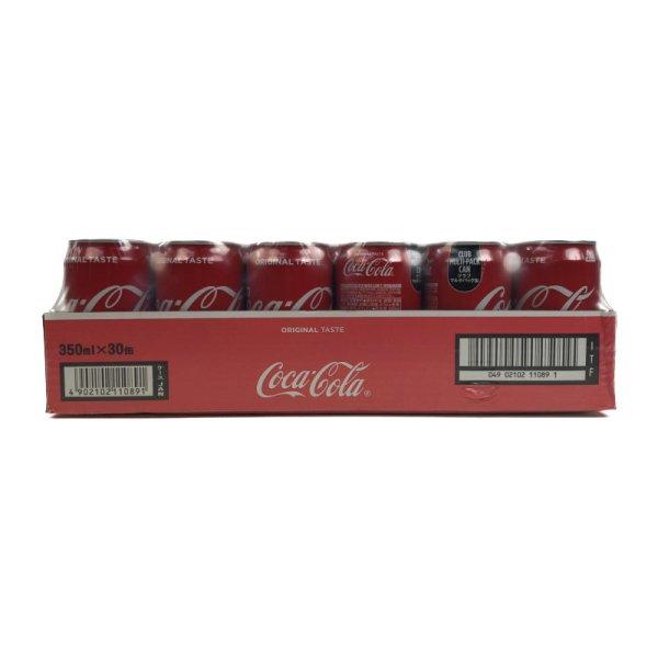 画像3: コカコーラ 350ml 30缶 クラブマルチパック缶 日本ボトリング(11.5kg)