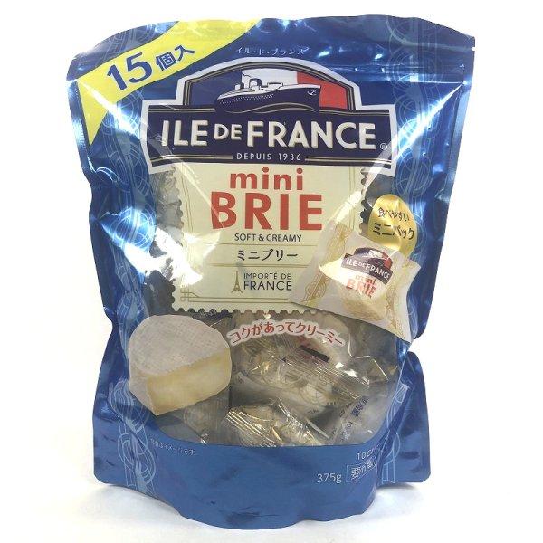 画像1: ILE DE FRANCE ミニブリーチーズ 25g×15個