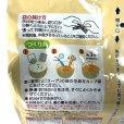 画像6: 春雨スープ 30食入り(6種×5食) (6)