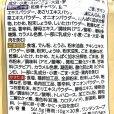 画像9: 春雨スープ 30食入り(6種×5食) (9)