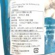 画像3: カークランド 冷凍生えび (サイズ21-25) 908g (3)