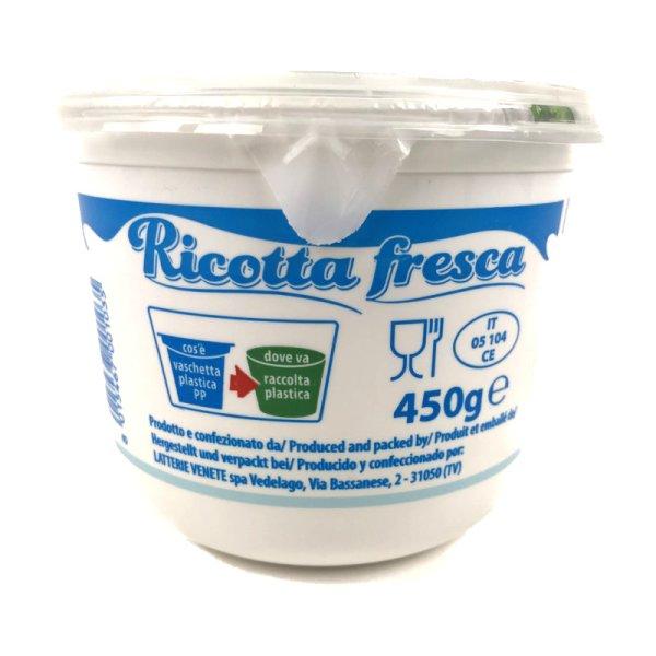 画像2: FIOR DI MASO リコッタ フレスカ 450g イタリア ウェネト州/牛乳 RICOTTA FRESCA 450g