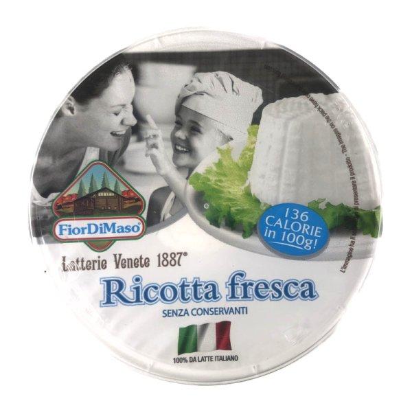 画像3: FIOR DI MASO リコッタ フレスカ 450g イタリア ウェネト州/牛乳 RICOTTA FRESCA 450g