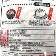 画像3: ヤマキ 花かつを(かつお削り節) 500g (3)