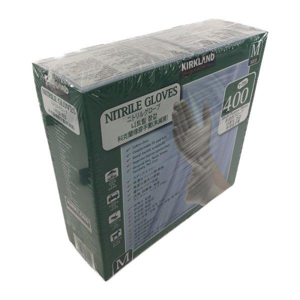 画像1: KS ニトリルゴム手袋 Mサイズ 200枚×2箱 400枚に増量!