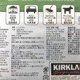 画像7: KS ニトリルゴム手袋 Mサイズ 200枚×2箱 400枚に増量! (7)