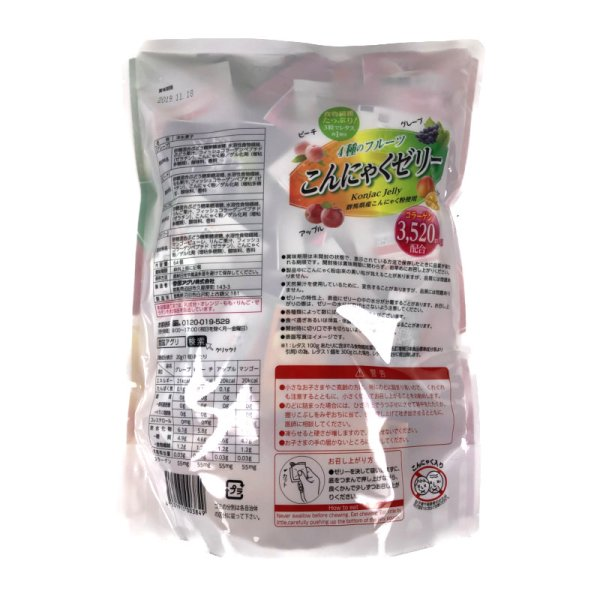 画像2: 雪国アグリ こんにゃくゼリー 64袋 4-Fruit Konjac Jelly 64pk